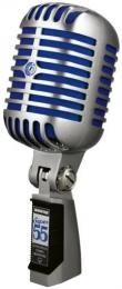 Shure Super 55 Deluxe Dynamic Microphone