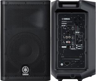 Yamaha DXR10 Powered PA Speaker