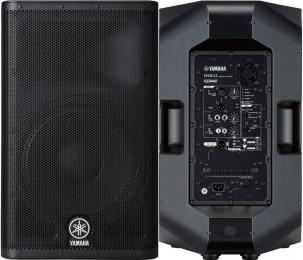 Yamaha DXR12 Powered PA Speaker