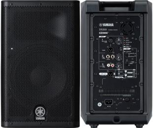 The Best Powered PA Speakers - Up to $1,500 | Gearank