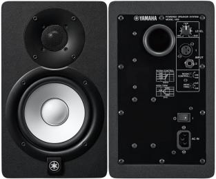 "Yamaha HS5 5"" 70W Powered Studio Monitor"