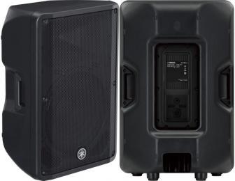 "Yamaha CBR15 1000W 15"" Passive Speaker"