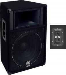 "Yamaha Club V Series S115V Passive Loudspeaker 15"" 500W RMS"