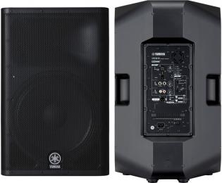 "Yamaha DXR15 Powered PA Speaker 15"" - 700W"