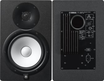 "Yamaha HS8 8"" 120W Bi-Amp Powered Studio Monitor"