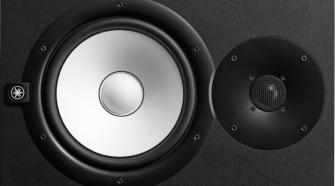 Active Studio Monitor