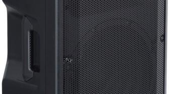 "Yamaha DBR12 12"" Powered PA Speaker"
