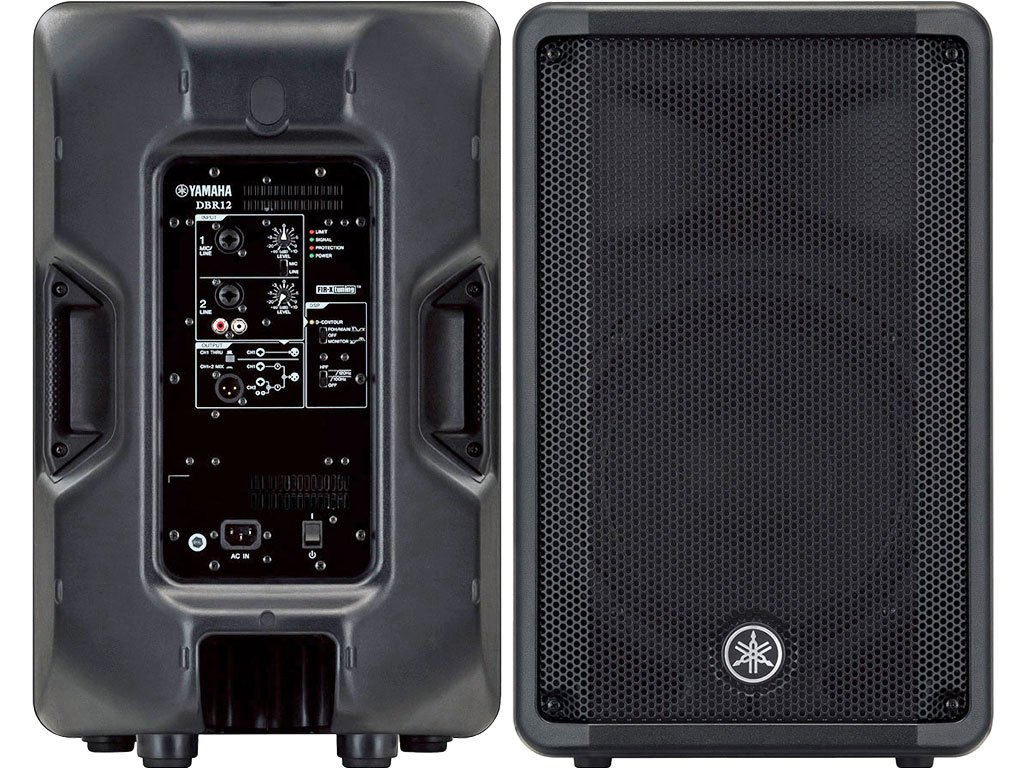 The best stage monitors under 500 powered passive for Yamaha powered monitor speakers